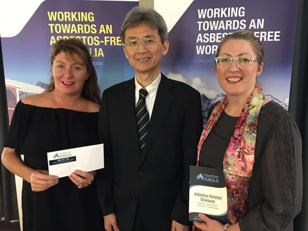 AMAA - Kimberly Crawford Ken Takahashi and Tilly Ryan at AMAA Cheque presentation